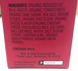 Ingredients of Trader Joe's Organic Creamy Tomato Soup. Xantham gum isn't one of the most sinister ingredients, but highly industrially processed.